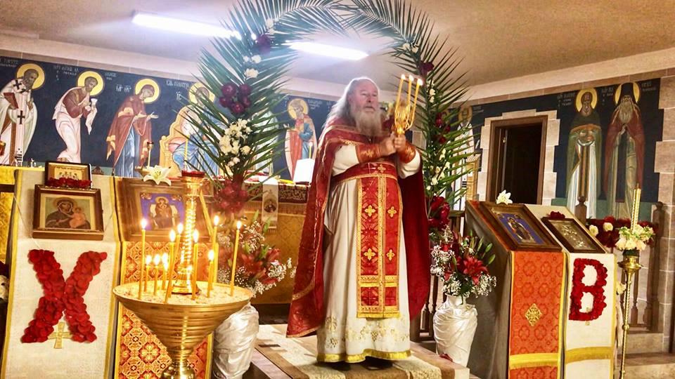 Albufeira. Церковь Покрова Пресвятой Богородицы